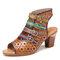 SOCOFY Bohemian Cutout Hook Loop Open Toe Backless Block Heel Comfy Heeled Sandals - Beige