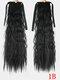 10 цветов конский хвост Волосы удлинительный галстук Веревка кукурузная пермская коса длинный вьющийся хвост - #01