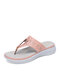 Women Fashion Carved Hollow Clip Toe Beach Wedges Slippers - Pink