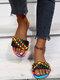 Große Größe Damen Colorful Ombre Woven Flat Slide Hausschuhe - Schwarz