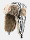 メンズカモ防寒冬用トラッパーハット厚手の冬用ハット耳保護トラッパーハット - #07