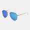 Unisex Casula Fashion Full Metal Frame Narrow Rim Elegant UV Protection Sunglasses - Blue