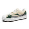 Men Stylish Color Blocking Fabric Sport Outdoor Casual Shoes - Beige