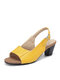 Women Large Size Casual Brief Sandals Comfortable Slingback Peep Toe Heels - Yellow