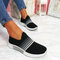 Plus Size Women Rainbow Stripe Knitted Breathable Casual Walking Shoes - Black1