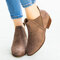 Women Synthetic Suede Pointed Toe Elastic Slip-on Chunky Heel Chelsea Boots - Brown