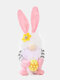 1PC Easter Faceless Doll Plush Elf Dwarf Bunny Gnome Decoration Desk Ornament Bring Good Luck Family Kids Toys Party Decor Perfect Gift - Pink