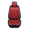 بو الجلود عام مقعد السيارة ضد للماء حصيرة يغطي تنفس وسادة فاخرة غطاء واقي لمقعد السيارة يناسب أربعة مواسم (1 قطعة) - أحمر