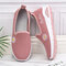 Women Daisy Decor Mesh Comfy Breathable Casual Slip On Sneakers - Pink
