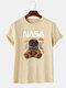 Mens NASA Space Bear Print O-Neck Casual Loose Short Sleeve T-Shirt - Khaki