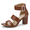 Plus Size Buckle Simple Ankle Strap Stacked High Heel Sandals Open Toe Shoes For Women - Brown