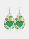 Vintage Drop-Shape Hollow Valentine's Day Heart PU Leather Earrings - #11