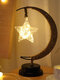 LED Stars Moon Lamp Rattan Ball Apple Night Light Handmade Hemp Rope Bedside Decorative Table Light Handmade Birthday Gifts Home Decor - Star