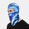 3D Animal Headdress Mask Warm Elastic Velvet Riding Ski Mask Interesting Pattern - 04