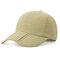 Gorra de secado rápido unisex Gorra de béisbol Gorra de protección solar Gorra para correr