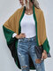 Dolman Long Sleeve Loose Contrast Color Cardigan for Women - Green