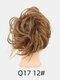 41 Colors Chicken Tail Hair Ring Messy Fluffy Rubber Band Curly Hair Bag Wig - 10