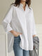 Casual Solid Color Lapel Plus Size Shirt for Women - White