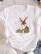 Easter Rabbit Print Short Sleeve O-neck T-shirt For Women - White