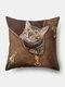 Personalized Zipper Cat Pattern Linen Cushion Cover Home Sofa Art Decor Throw Pillowcase - Brown
