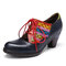 SOCOFY Leather Contrast Splicing Cutout Lace-up Chunky Heel Pumps Dress Shoes - Dark Blue