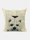 Animal Head Wine Glass Pattern Linen Cushion Cover Home Sofa Art Decor Throw Pillowcase - #21