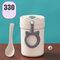 Wheat Straw Portable Breakfast Cup Sealed Insulated Breakfast Porridge Milk Edible Cup Spoon - 04