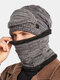 Men 3PCS Plus Velvet Thick Warm Winter Suits Neck Face Protection Knitted Hat Scarf Mask - Gray
