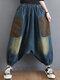 Patch Pocket Washed Denim Vintage Loose Harem Jeans - Blue