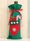 1 قطعة حقيبة زجاجة نبيذ عيد الميلاد قبعة عيد الميلاد شجرة عيد الميلاد السنة الجديدة هدية حقيبة عشاء ديكور - #01