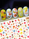 3D Nail Art Stickers Maple Leaf Dried Flower Abstract Human Face Transfer Stickers - #04
