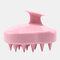 Hair Scalp Massager Shampoo Brush Head Scalp Massage Brush Remove Dandruff Promote Hair Growth Shampoo Brush - Light Pink