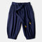 Mens Comfortable Chinese Style Solid Color Knee Long Drawstring Harem Pants - Navy