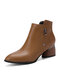 Women Casual Pointed Toe Solid Color Side-zip Chunky Heel Ankle Boots - Khaki