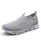 Men Mesh Fabric Breathable Slip-on Soft Sole Sport Casual Sneakers - Grey