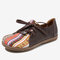 LOSTISY Women Pattern Splicing Decor Comfy Flat Casual Loafers - Brown