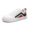 Mens Color blocking Splicing Comfy Low Top Casual Trainers Shoes  - Off White