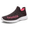 Women's Letter Pattern Knitted Fabric Casual Sneakers - Pink