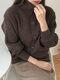 Cárdigan de manga farol con botones y cuello alto de talla grande - café