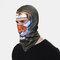 3D Animal Headdress Mask Warm Elastic Velvet Riding Ski Mask Interesting Pattern - 03