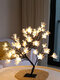 Cherry Blossom Tree Lamp LED Table Lamp Indoor Artificial Decoration Lighted Tree For Bedroom Party Wedding Office - #02