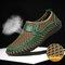 Sapatos Casual Homens Outdoor Confortável Respirável Designe Favo de Mel - Verde