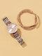 4 Pcs Ultra Thin Women Watch Inlaid Diamond Quartz Watch Chain Bracelet Set - Rose Gold