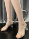 Women Casual Elegant Solid Color Rhinestone Double Band Heeled Sandals - Silver