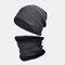 メンズウールPlus厚い冬は暖かい首の保護防風ニット帽を保ちます - グレー