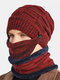Men 3PCS Plus Velvet Thick Warm Winter Suits Neck Face Protection Knitted Hat Scarf Mask - Red