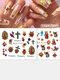 8 Pcs Nail Art Stickers Retro Cupid Eros Water Transfer Decals Manicure Tools - #01