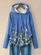 Flower Butterfly Printed Long Sleeve Plus Size Button Hoodie For Women - Blue