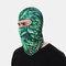 3D Animal Headdress Mask Warm Elastic Velvet Riding Ski Mask Interesting Pattern - 07
