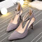 Women Solid Color Sexy Capable Female Stiletto Heels Shoes - Grey